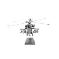 metal earth  boeing - ah - 64 apache 1