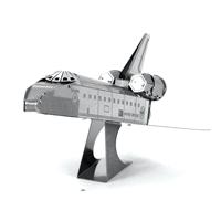 metal earth aviation- space shuttle atlantis 1