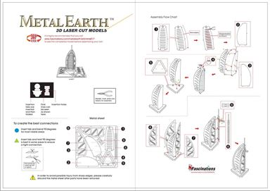 metal earthe  architecture - burj al arab instruction