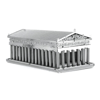 metal earth architecture - parthenon 5
