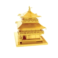 Metal Earth architecture - Gold Kinkkaku-Ji 1