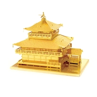 Metal Earth architecture - Gold Kinkkaku-Ji 3