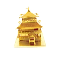 Metal Earth architecture - Gold Kinkkaku-Ji 4