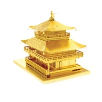 Metal Earth architecture - Gold Kinkkaku-Ji 5
