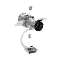 metal earth aviation - hubble telescope 4