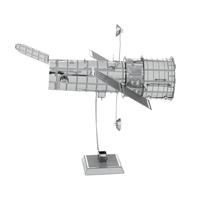 metal earth aviation - hubble telescope 5