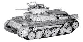 metal earth chi ha tank