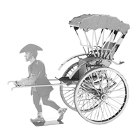 metal earth japanese rickshaw