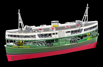 metal earth ships Hong Kong Star Ferry