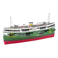 metal earth ships Hong Kong Star Ferry 1