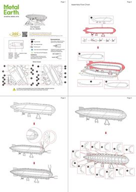 Metal Earth aviation - Graf Zeppelin  instruction