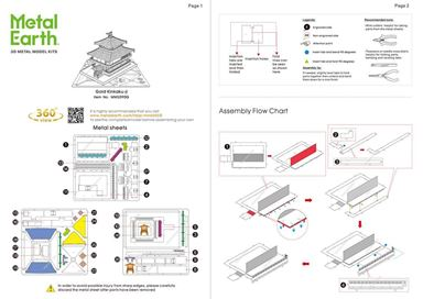 Metal Earth architecture - Gold Kinkkaku-Ji  instruction