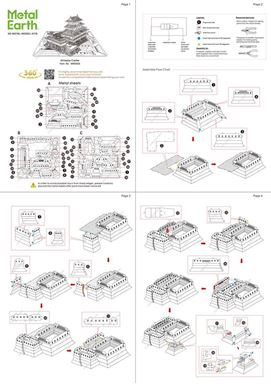 metal earth architecture himeji castle instructions 1