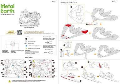 Instruction of BATMAN V SUPERMAN BATWING instructions 1