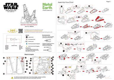 metal earth the Star Wars - kylo ren's command shuttle instruction