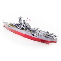 ICONX Yamato Battleship
