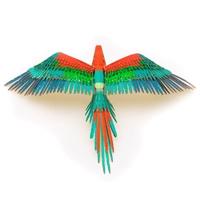 ICONX Parrot