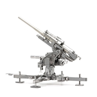 ICONX German Flak 88