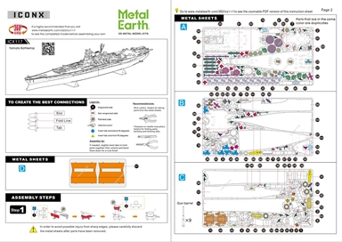 Instruction sheets of the Yamato Battleship
